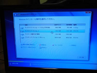 DSC_6350