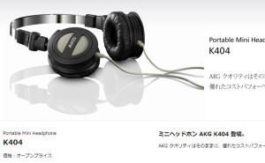 AKG_K404