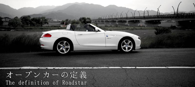 BMW_Z4_mini