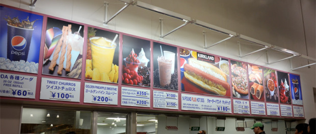 eatin_cos