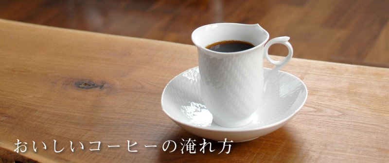 good_tasty_coffee