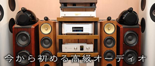 hifi_audio