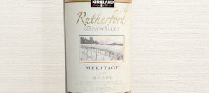 kirkland_wine