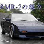 mr2-1