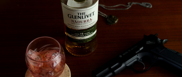 the_glenlivet_nadurra