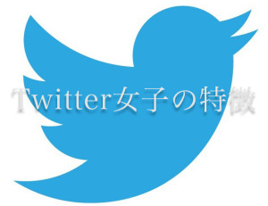 twitternew_thumb