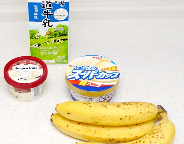 banana_frappuccino00