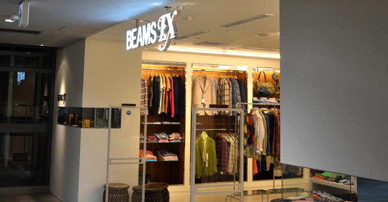 beams ex