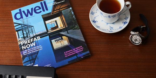 dwell_magazine