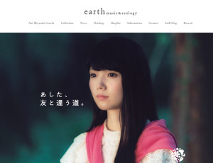 earth_music_and_ecology