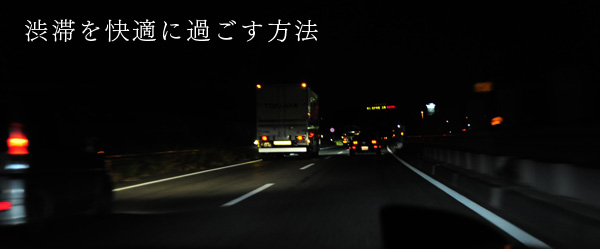 gw_jyutai
