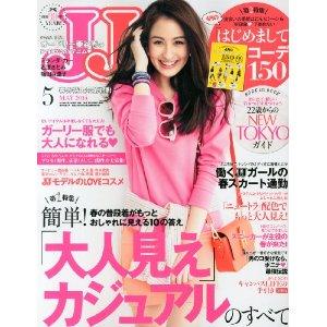 誌面のデザイン性がとても可愛らしく、表紙に書かれている「甘くて、かわいい♡女の子のファッション絵本」というイントロそのものの雑誌です。