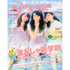 女子高生に定番の「ポップティーン」「セブンティーン」 この2誌を読めば人気のアイテムがチェックできます。  また、掲載されている価格も1000円~3000円の