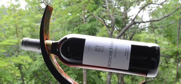 wine-hiru