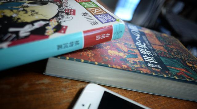 book_text
