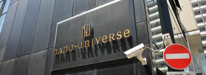 nano universe shibuya