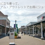 sano_outlet_0624