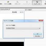 disk_open