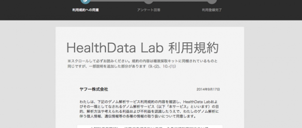 HealthData1