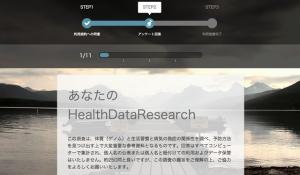 HealthData2
