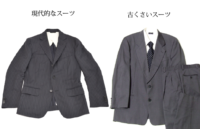 suit-sample-01