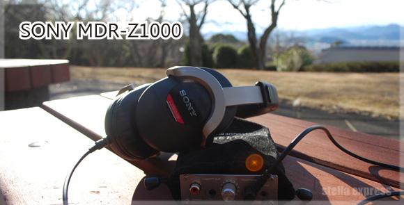 MDR-Z1000top