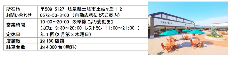 toki0223-3