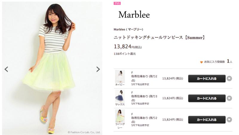 Marblee2