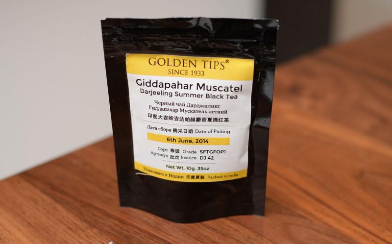 GiddapaharMuscatel