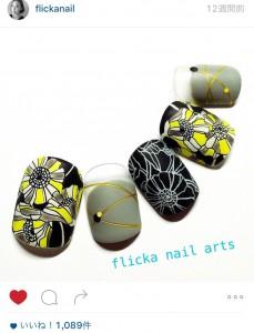 flicka3
