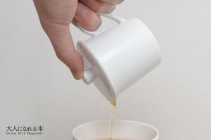tasting-cup-11