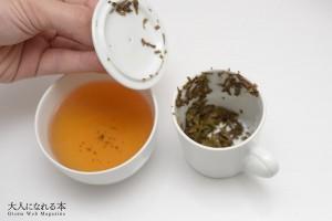 tasting-cup-13