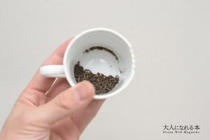 tasting-cup-5