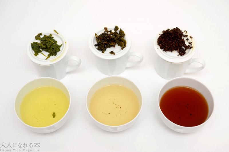 tea_ocha_type2