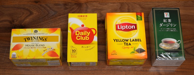 low_price_tea