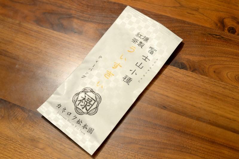fujisan_suchon