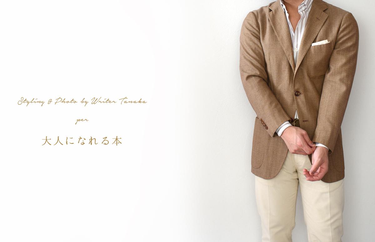 jacket24
