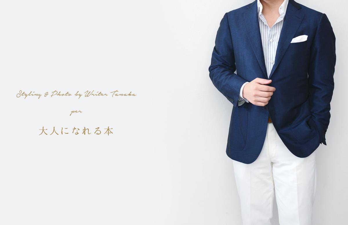 jacket37