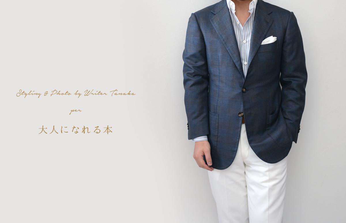 jacket38