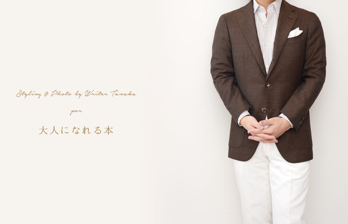 jacket45