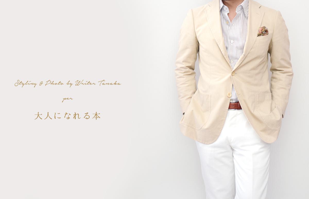jacket46
