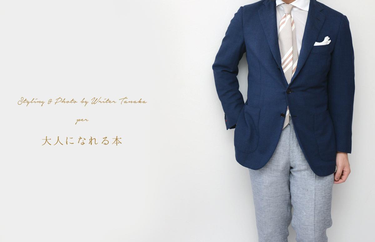jacket59