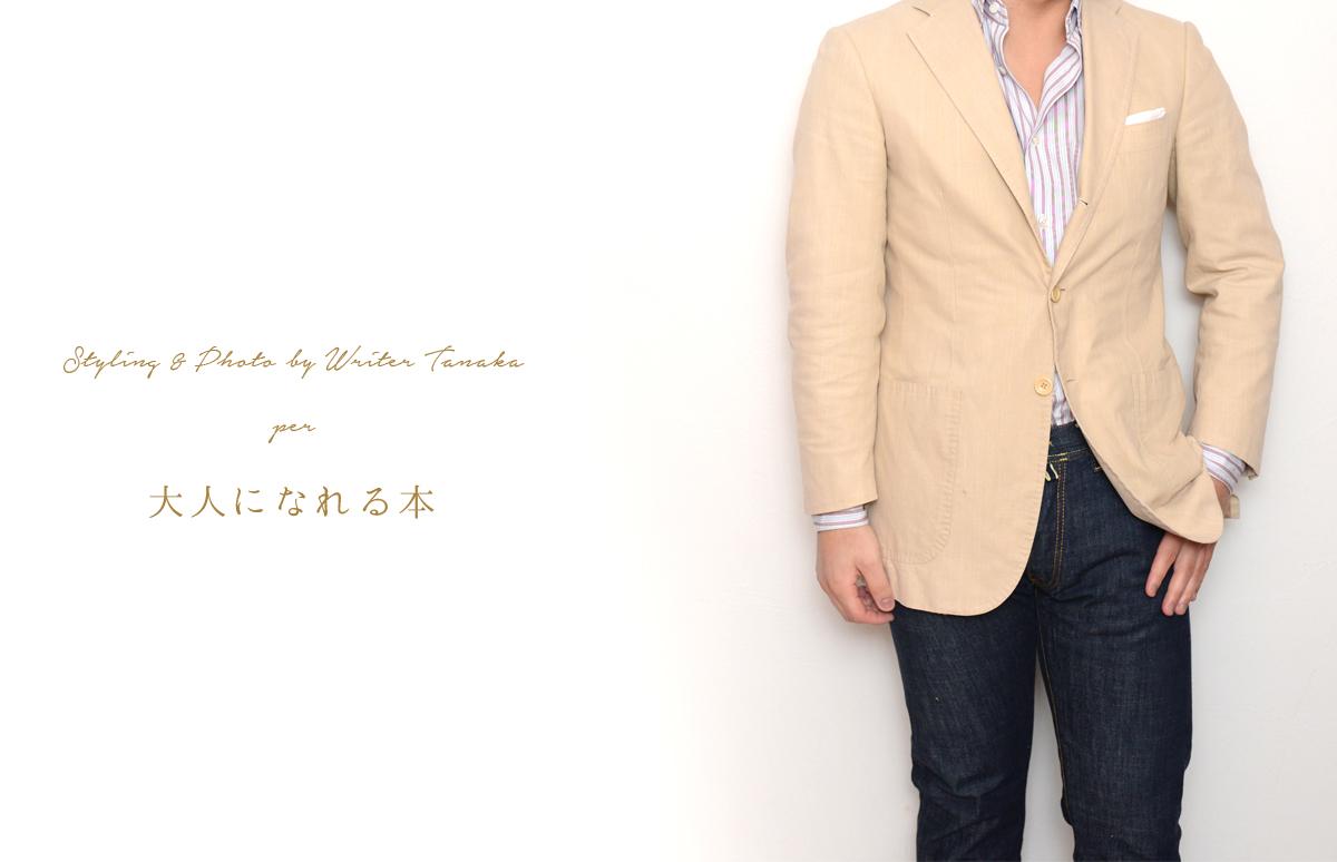 jacket61
