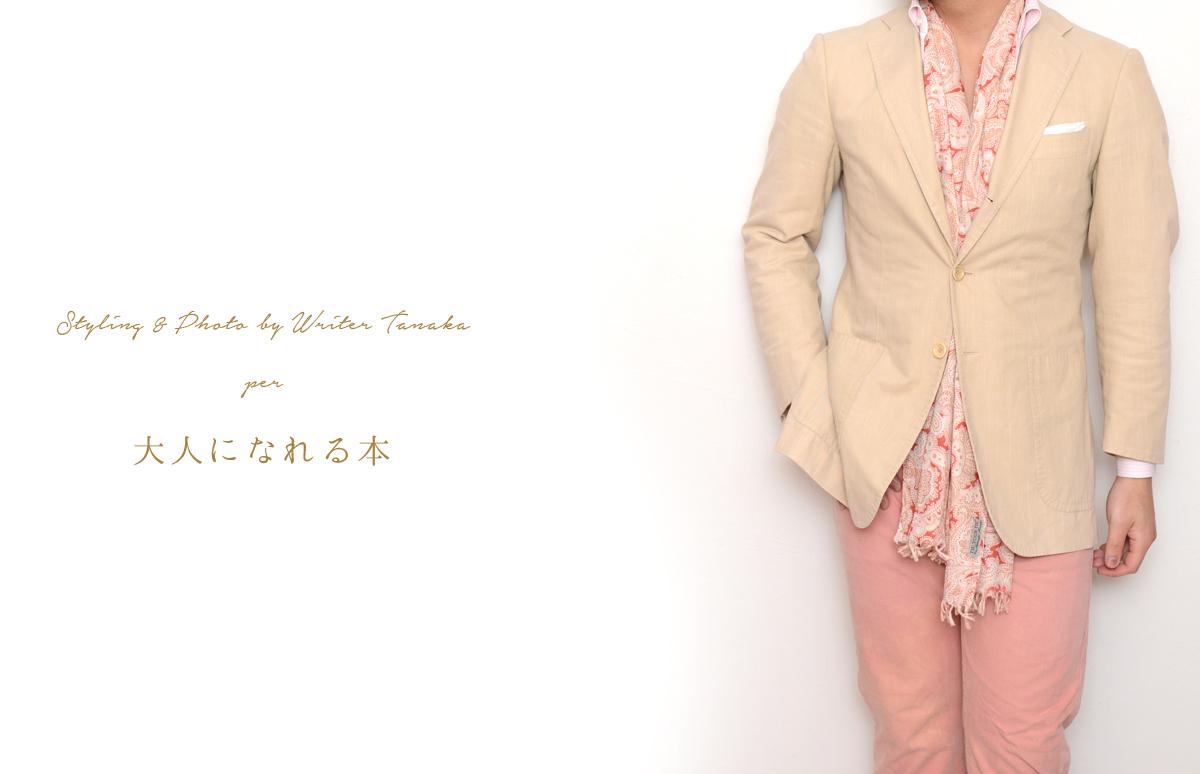 jacket63