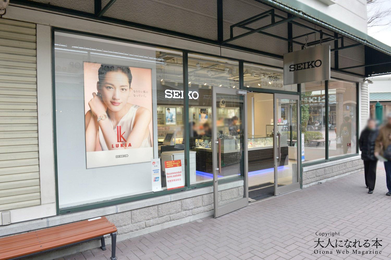 brand new f9dc3 8fd98 御殿場】セイコー SEIKO アウトレットのセール情報 – 大人になれる本