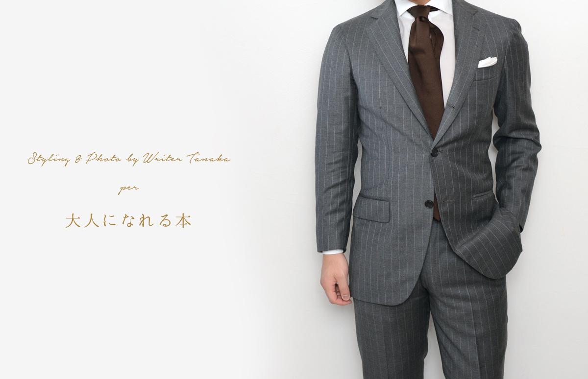 suit02