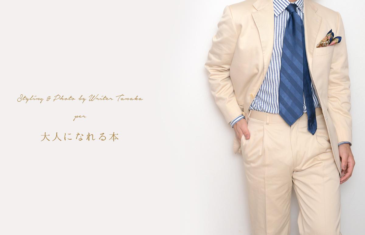 suit10