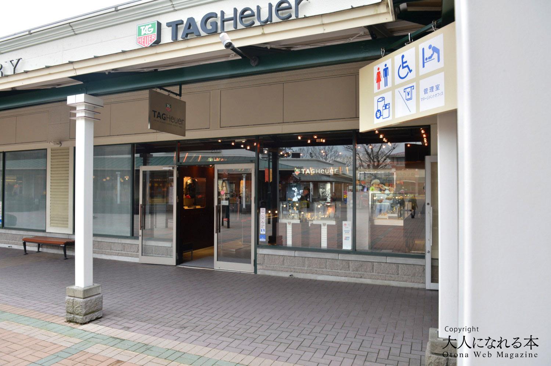 huge selection of 102ce ac6f4 御殿場】タグホイヤー TAG Heuer アウトレットのセール情報 ...