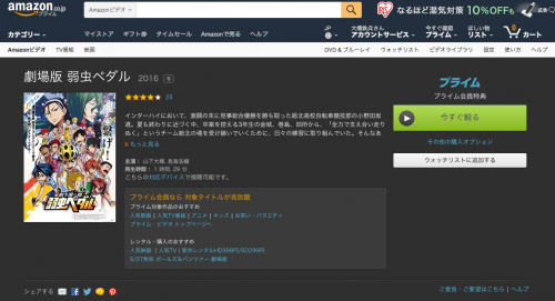 amazon_movie1