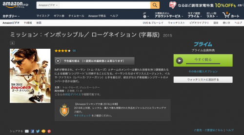 amazon_movie2